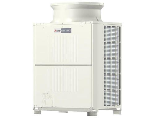 Sistemas Volumen de Refrigerante Variable
